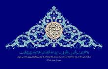 فایل لایه باز تصویر قرآنی ولاتحسبن الذین قتلوا فی سبیل الله امواتا