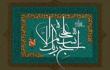 فایل لایه باز تصویر قرآنی سبح اسم ربک الاعلی