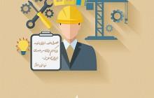 فایل لایه باز پوستر حمایت از کالای ایرانی / سرمایهگذاری فعالان اقتصادی در امر تولید
