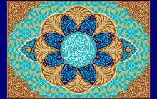 فایل لایه باز تصویر شهر رمضان الذی انزل فیه القران