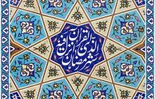 فایل لایه باز تصویر کاشی کاری آیه شهر رمضان الذی انزل فیه القرآن