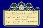 فایل لایه باز تصویر دعای روز هفتم ماه رمضان