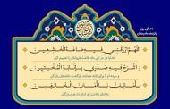 فایل لایه باز دعای روز پانزدهم ماه مبارک رمضان