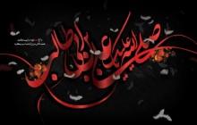 فایل لایه باز تصویر شهادت امام علی (ع) / ارسال شده توسط کاربران