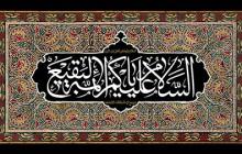 فایل لایه باز تصویر السلام علیکم یا ائمه البقیع / سالروز تخریب بقیع