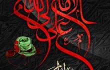 فایل لایه باز تصویر شهادت امام علی (ع) / الامام علی ولی الله