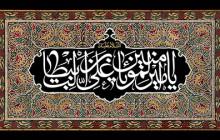 فایل لایه باز تصویر شهادت امام علی (ع) / یا امیر المؤمنین یا علی بن ابیطالب