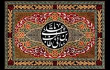 فایل لایه باز تصویر شهادت امام علی (ع) / یا علی بن ابی طالب