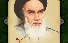 فایل لایه باز تصویر رحلت امام خمینی (ره) / انتظار فرج نیمه خرداد کشم