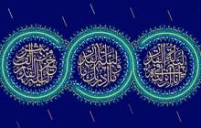 فایل لایه باز تصویر قرآنی انا انزلناه فی لیله القدر