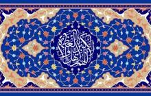 فایل لایه باز تصویر عید فطر / اللهم اهل الکبریاء و العظمه