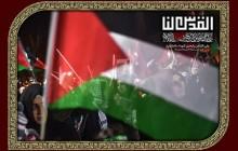 فایل لایه باز تصویر روز قدس / على القدس رایحین شهداء بالملایین