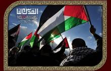 فایل لایه باز تصویر القدس لنا / على القدس رایحین شهداء بالملایین