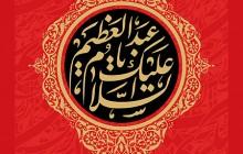 فایل لایه باز تصویر شهادت حضرت عبدالعظیم حسنی (ع)