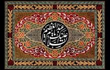 فایل لایه باز تصویر شهادت حضرت عبدالعظیم حسنی (ع) / یا عبد العظیم