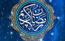 فایل لایه باز دعای وداع با ماه رمضان