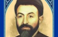 فایل لایه باز تصویر شهید بهشتی