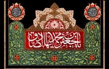 فایل لایه باز تصویر شهادت امام صادق (ع) / آجرک الله یا صاحب الزمان