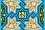 فایل لایه باز تصویر نام مبارک حضرت محمد (ص)