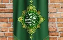 فایل لایه باز تصویر پرچم من کنت مولاه فهذا علی مولاه / عید غدیر