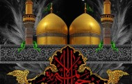 تصویر شهادت امام جواد ( ع ) - ارسالی کاربران
