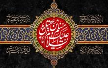 فایل لایه باز تصویر شهادت حضرت مسلم (ع)