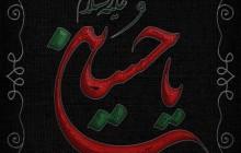 فایل لایه باز به سبک پرچم دوزی ماه محرم / ارسال شده توسط کاربران