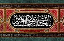 فایل لایه باز تصویر یا حسین بن علی ایها الشهید