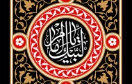 فایل لایه باز تصویر لبیک یا امام / ۲ تصویر