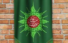 فایل لایه باز تصویر پرچم میلاد امام کاظم (ع)