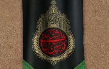 فایل لایه باز عناوین روزهای محرم / ۱۱ تصویر