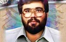 فایل لایه باز تصویر شهید سید رضا زاهدی / شهدای شهر من