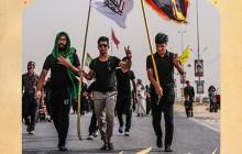 فایل لایه باز تصویر راهپیمایی اربعین / الحسین یجمعنا