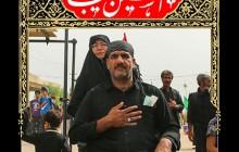 فایل لایه باز تصویر روزشمار اربعین حسینی / ۲۹ روز تا اربعین