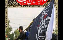 فایل لایه باز تصویر روزشمار اربعین حسینی / ۲۶ روز تا اربعین
