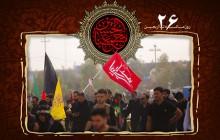 فایل لایه باز تصویر روزشمار اربعین / ۲۶ روز تا اربعین حسینی