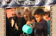 فایل لایه باز تصویر روزشمار اربعین / ۲۵ روز تا اربعین حسینی