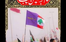 فایل لایه باز تصویر روزشمار اربعین حسینی / ۲۴ روز تا اربعین