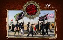 فایل لایه باز تصویر روزشمار اربعین / ۲۴ روز تا اربعین حسینی
