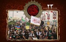 فایل لایه باز تصویر روزشمار اربعین / ۲۳ روز تا اربعین حسینی