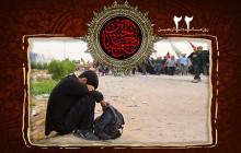 فایل لایه باز تصویر روزشمار اربعین / ۲۲ روز تا اربعین حسینی