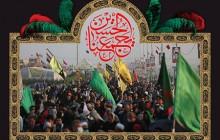 فایل لایه باز تصویر راهپیمایی اربعین – مشایه الاربعین / الحسین یجمعنا