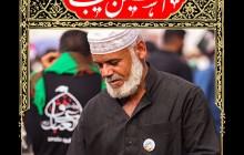 فایل لایه باز تصویر روزشمار اربعین حسینی / ۲۰ روز تا اربعین