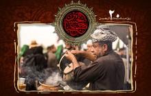 فایل لایه باز تصویر روزشمار اربعین / ۲۰ روز تا اربعین حسینی