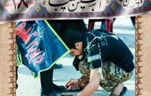 فایل لایه باز تصویر روزشمار اربعین / ۱۸ روز تا اربعین حسینی