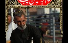 فایل لایه باز تصویر روزشمار اربعین حسینی / ۱۸ روز تا اربعین