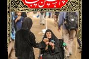 فایل لایه باز تصویر روزشمار اربعین حسینی / ۱۷ روز تا اربعین
