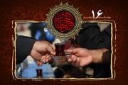 فایل لایه باز تصویر روزشمار اربعین / ۱۶ روز تا اربعین حسینی