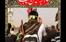 فایل لایه باز تصویر روزشمار اربعین حسینی / ۱۴ روز تا اربعین