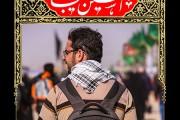 فایل لایه باز تصویر روزشمار اربعین / ۱۲ روز تا اربعین حسینی